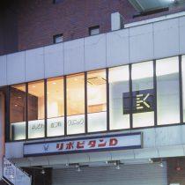 建物のガラス面を利用したサイン