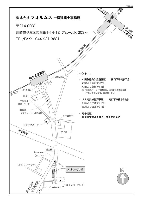 myn-map-2017